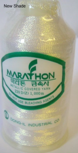 Marathon Rayon Embroidery Machine Thread Metallic - 3015
